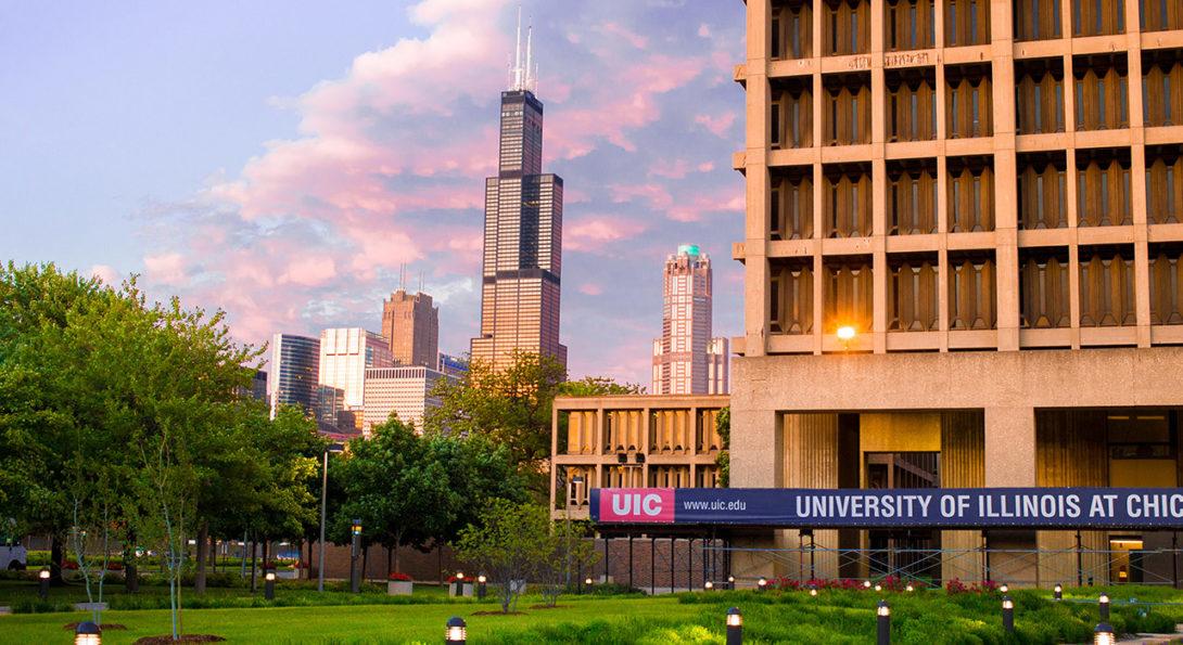 UH Building on UIC Campus