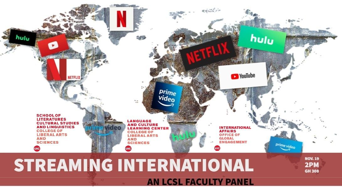 Streaming International poster